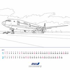 2017年anaカレンダーに新作ana塗り絵カレンダールークオザワ氏