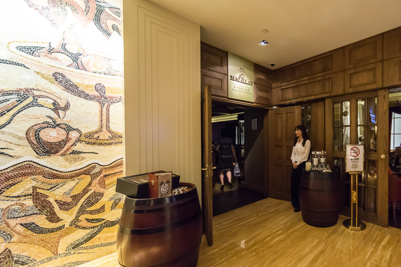 「The Macallan Whisky Bar & Lounge」。入口はやや見つけにくい