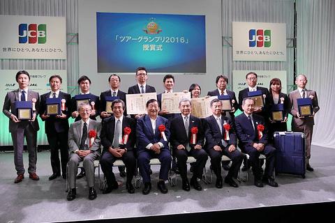 阪急 交通 社