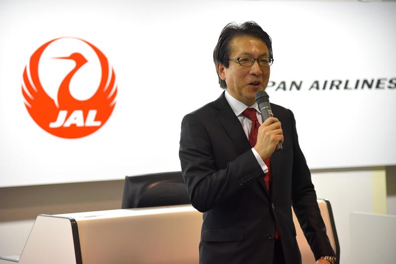 画像] JAL、空港サービス世界ナ...