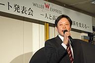 WILLER EXPRESS、シェル型の新シ...
