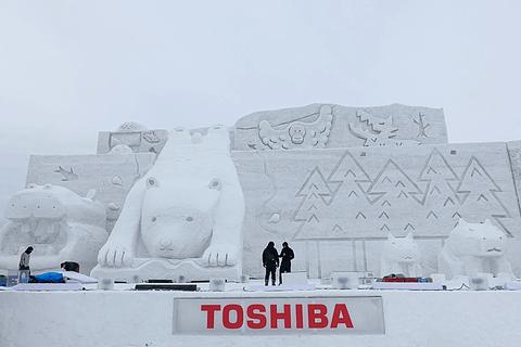 雪の巨大すべり台で遊ぼう!! 「第58回 旭川冬まつり」 2月7日~12 ...