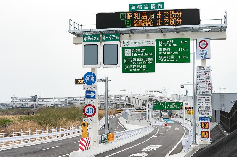 [画像] ついに開通した首都高 横浜北線(K7)。第三京浜と首都 ...