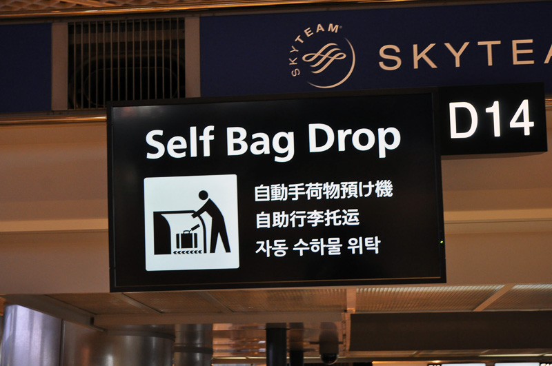 「Self Bag Drop」が目印