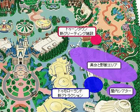東京ディズニーリゾート新企画が竣工