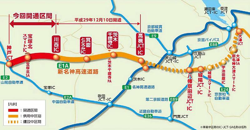 新名神高速道路 路線図/渋滞情報/料金 - NAVITIME