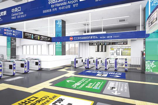 濱松町站JR與東京單軌的轉乘通道從3月起改為雙方向互通