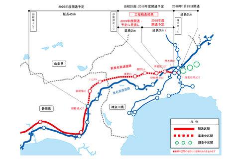 新東名 厚木南IC~伊勢原JCTは2018年度開通予定。伊勢原JCT~伊勢原北 ...
