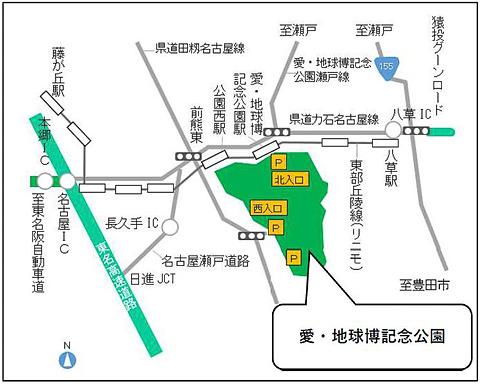 パーク 愛知 県 ジブリ
