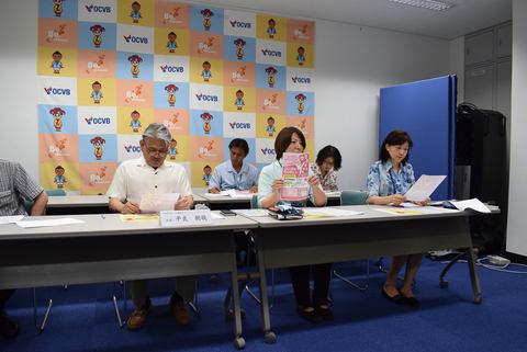 沖縄 コンベンション ビューロー