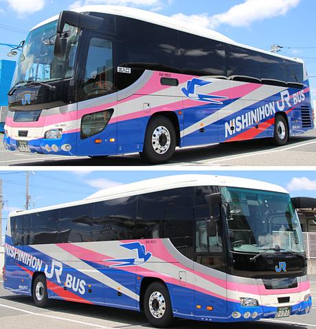 西日本JRバス、高速バスに新デザ...