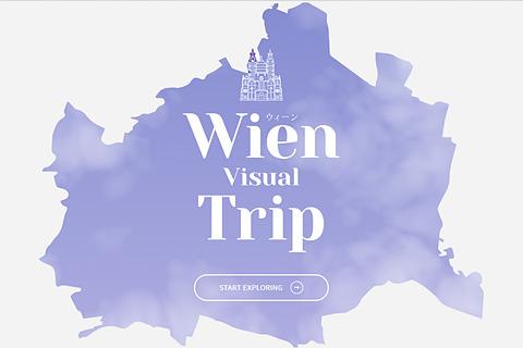 ANA、ウィーンの魅力を紹介する...
