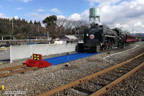 京都鉄道博物館、「プラレール60...