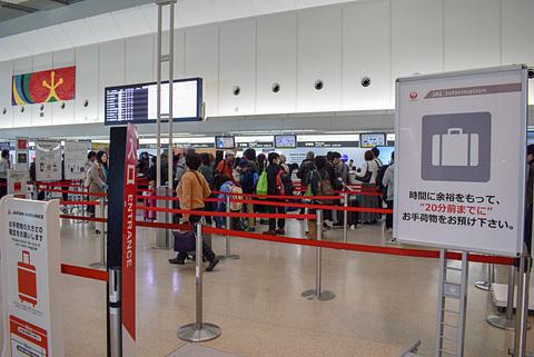 JALグループ、那覇空港の手荷物預け入れ時間を短縮。インライン ...