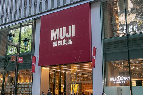 世界最大の旗艦店「無印良品 銀座店」、全フロアガイド 日本初のレストラン「MUJI Diner」もオープン - トラベル Watch