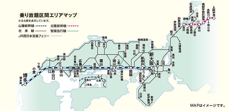 【鉄道】JR西日本、2万円で乗り放題の「おとなびWEBパス」発売