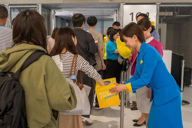 """[画像] """"キラカード""""が出たら航空券1万円分。「最後まで全力運航中!バニラエアForever!!」キャンペーン"""