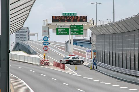 高速 料金 首都 道路