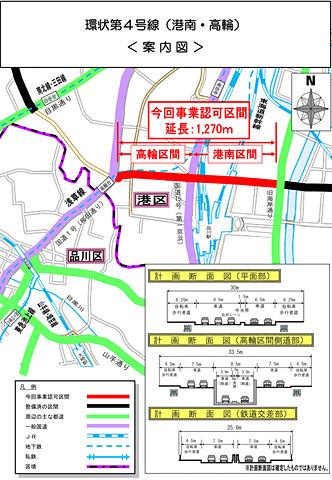 東京都、環状第4号線 港南~高輪間の事業に着手。品川駅周辺の東西 ...