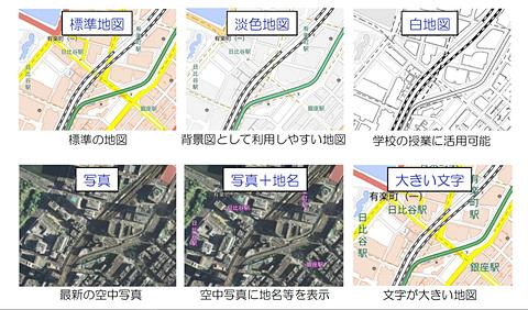 国土地理院 自由にデザインできるweb地図 地理院地図vector 仮称