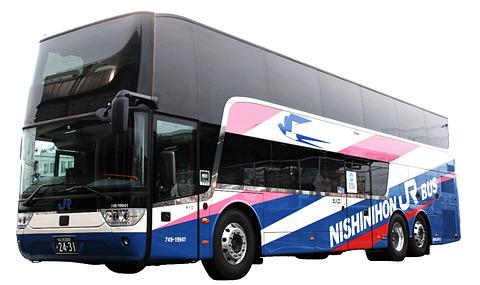 東京 高速バス