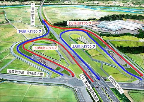 NEXCO西日本、東九州道「国富スマートIC」10月6日15時開通 - トラベル ...