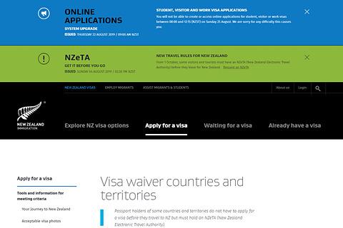 ニュージーランド入国時にビザまたはNZeTA(電子渡航認証)が