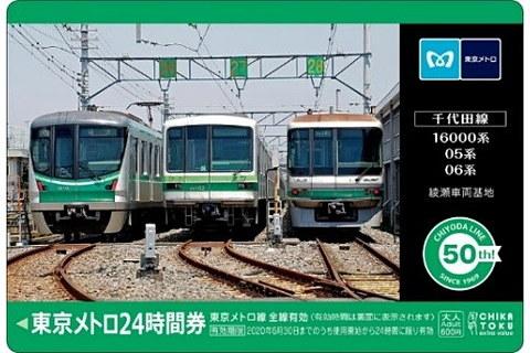 https://travel.watch.impress.co.jp/img/trw/docs/1212/146/sub22_l.jpg