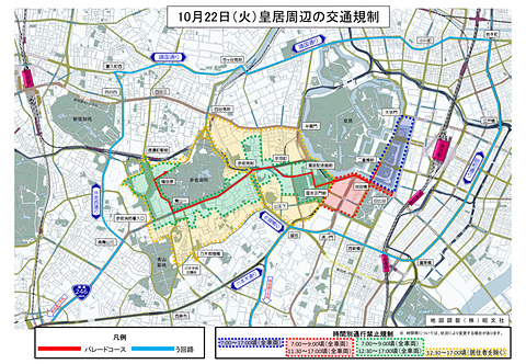 警視庁、10月22日~23日に都内で広範囲の交通規制。即位の礼に伴う要人 ...