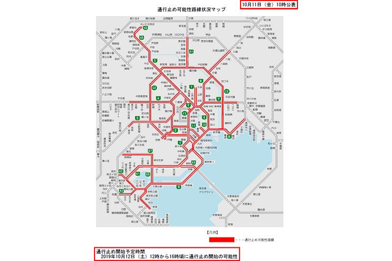 通行止め可能性路線マップ