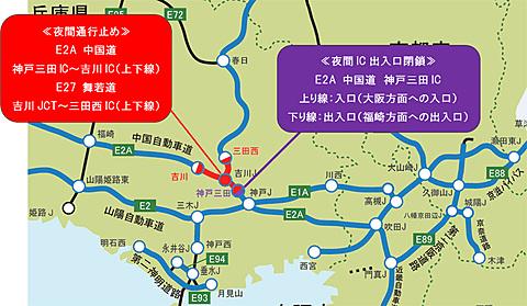 規制 中国 自動車 道