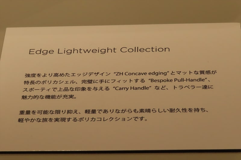 Edge Lightweight Collection