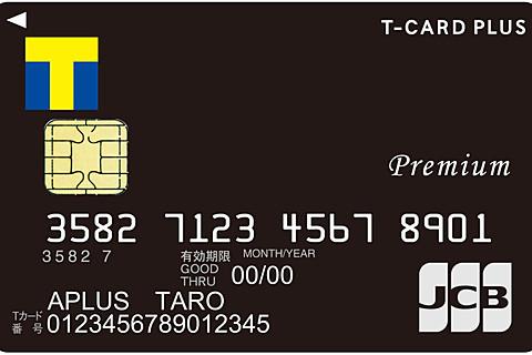 カード t デザイン ポイント