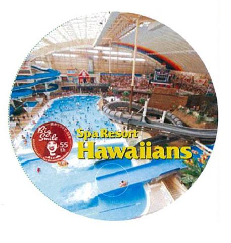 ハワイアンズ 場所