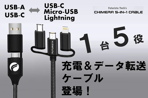 タイプ c ライトニング 変換