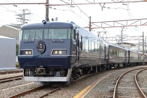 JR西日本、「WEST EXPRESS 銀河」公開。一人旅から家族旅まで多彩な ...