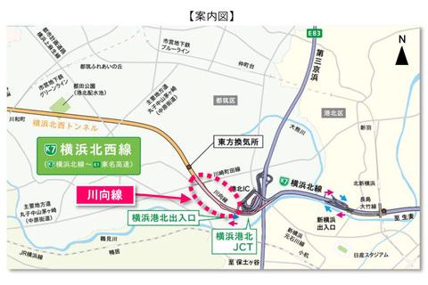 横浜 北西 線