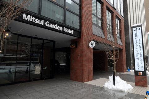 三井 ガーデン ホテル 札幌 ウエスト