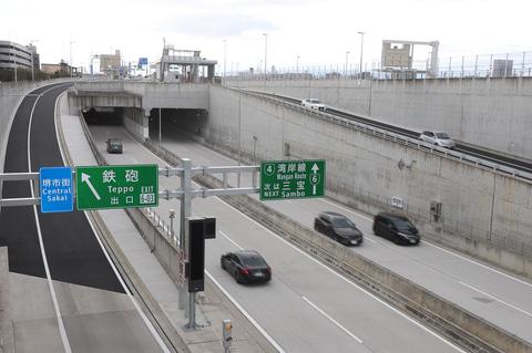 阪神 高速 大和 川 線