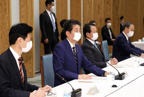 新型コロナ収束後の観光需要喚起「Go Toキャンペーン」に約1.7兆円 ...