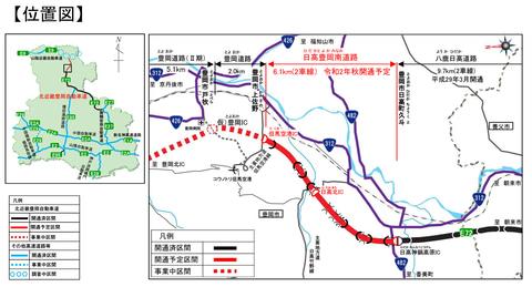 北近畿豊岡道 但馬空港IC~日高神鍋高原ICが2020年秋に開通へ。IC名も ...