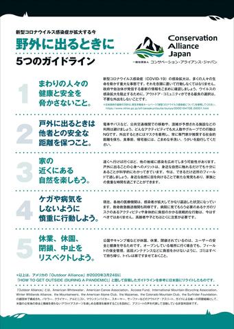 コロナ ウイルス ガイドライン 新型 新型コロナウイルス感染症|感染症トピックス|日本感染症学会