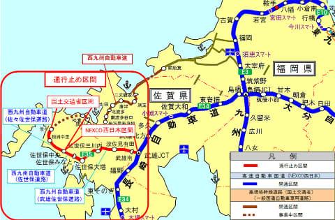 九州 自動車 道 通行止め 九州自動車道...