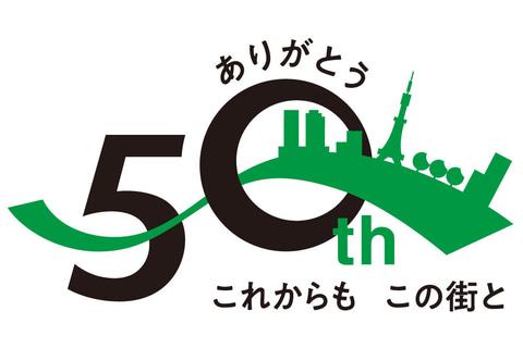 名古屋 高速 道路 公社