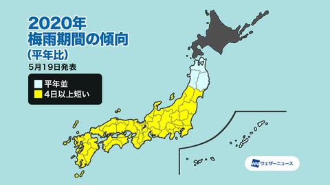 いつ 関東 梅雨入り