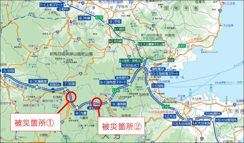 通行止め 情報 自動車 道 九州