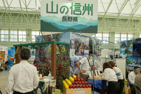 Expo 2020 ツーリズム ツーリズムEXPOジャパン2020「沖縄パビリオン」出展本申込み受付開始!