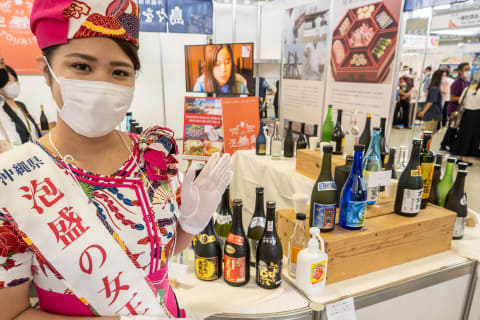 Expo 2020 ツーリズム 入札・落札情報等  