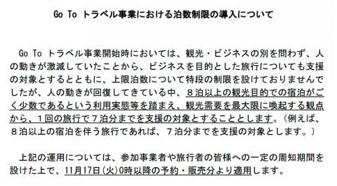 抱き合わせ 販売 マスク 公取委/マスク「抱き合わせ販売」禁止要請