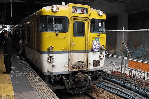 広島市と三次市を結ぶ芸備線が開業100年に。JR広島駅で記念式典を開催 ...